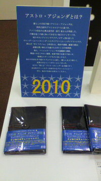 2009120517280000_2