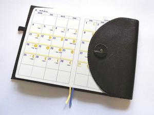 11_diary_naka